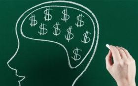 مالم يخبرك به علماء النفس عن تسعير المنتجات