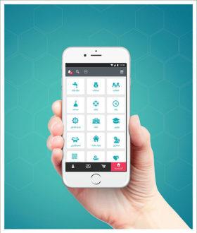 تعرف على أفضل 5 تطبيقات لعمل الخير والتبرع الالكتروني